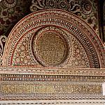 Demir-Kapa portal