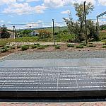 Memorial slab