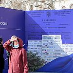 Russia where are you